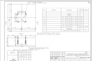 Расчет конструкций 8 - kwork.ru