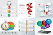 Набор инфографики. 13 тематик, 800 шаблонов, 2 пакета иконок 48 - kwork.ru