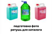 Векторизация файла, логотипа, отрисовка эскиза 35 - kwork.ru