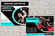Обложка + ресайз или аватар 132 - kwork.ru