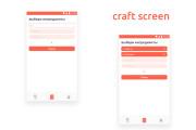 Дизайн мобильного приложения UI UX 49 - kwork.ru