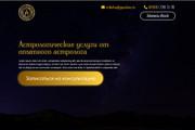 Профессионально и недорого сверстаю любой сайт из PSD макетов 181 - kwork.ru