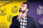 Doodle video для рекламы вашего проекта от профи 3 - kwork.ru