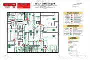 Разработаю план эвакуации недорого 5 - kwork.ru