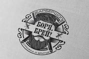 Разработаю винтажный логотип 127 - kwork.ru