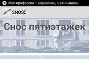 Приложение на основе сайта - преобразую ваш сайт в приложение 10 - kwork.ru