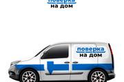 Разработка логотипа для сайта и бизнеса. Минимализм 180 - kwork.ru