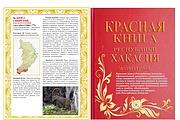 Разработаю дизайн листовки или флаера 16 - kwork.ru