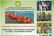 Разработаю дизайн листовки или флаера 14 - kwork.ru