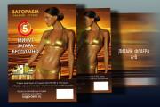 Разработаю дизайн флаера, листовки 94 - kwork.ru