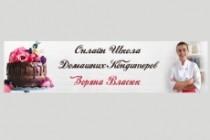 Оформлю группу ВК - обложка, баннер, аватар, установка 103 - kwork.ru