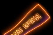 3д логотип для голографического вентилятора 18 - kwork.ru