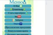 Оформлю группу в Контакте. Быстро. Не дорого 35 - kwork.ru