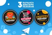 Оформление Telegram 82 - kwork.ru