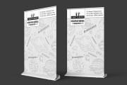 Дизайн Roll Up стенда с исходниками 18 - kwork.ru