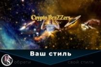 Шапка для канала YouTube 155 - kwork.ru