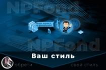 Шапка для канала YouTube 153 - kwork.ru