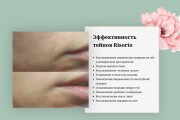 Создание сайта на Тильде 22 - kwork.ru