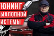 Креативные превью картинки для ваших видео в YouTube 133 - kwork.ru