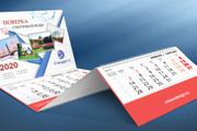 Создам фирменный стиль бланка 176 - kwork.ru