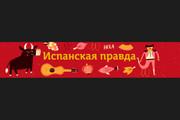 Оформление youtube канала 165 - kwork.ru