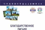 Дизайн - макет быстро и качественно 141 - kwork.ru