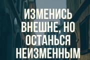 Обработаю, сделаю фотошоп, либо создам новую картинку на любую тему 7 - kwork.ru