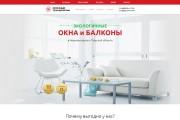 Сайт под ключ. Landing Page. Backend 421 - kwork.ru
