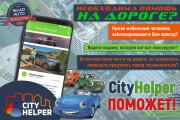 Разработаю 3 promo для рекламы ВКонтакте 240 - kwork.ru