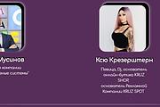 Создаю Лендинг на Тильде под ключ 118 - kwork.ru