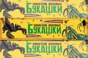 Разработаю или нарисую обложку для группы в ВКонтакте + аватар группы 21 - kwork.ru