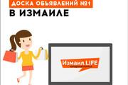 Работа в photoshop 83 - kwork.ru