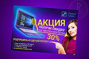 Сочный дизайн креативов для ВК 46 - kwork.ru