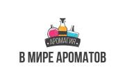 3 варианта уникальных логотипа 23 - kwork.ru