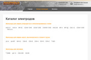 Создам сайт-визитку недорого 37 - kwork.ru