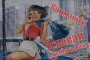 Разработаю 3 promo для рекламы ВКонтакте 248 - kwork.ru