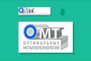 Преобразую в вектор растровое изображение любой сложности 143 - kwork.ru