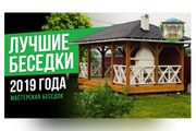 Сделаю превью для видеролика на YouTube 166 - kwork.ru