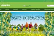 Доработка и исправления верстки. CMS WordPress, Joomla 195 - kwork.ru