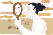 Иллюстрации 33 - kwork.ru