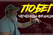Креативные превью картинки для ваших видео в YouTube 174 - kwork.ru
