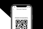 Дизайн android, ios мобильного приложения 31 - kwork.ru