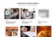 Сделаю продающий Лендинг для Вашего бизнеса 176 - kwork.ru