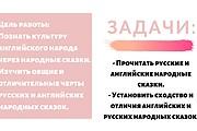 Сделаю презентацию 23 - kwork.ru