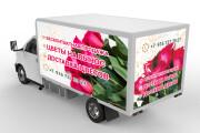 Дизайн для наружной рекламы 212 - kwork.ru