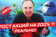 Оформление обложек роликов YouTube 20 - kwork.ru
