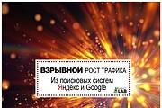 Сделаю качественный баннер для web и печати 26 - kwork.ru