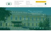 Дизайн для страницы сайта 111 - kwork.ru
