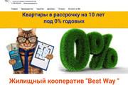 Копия сайта, landing page + админка и настройка форм на почту 117 - kwork.ru