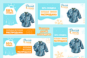 Дизайн групп ВКонтакте 31 - kwork.ru